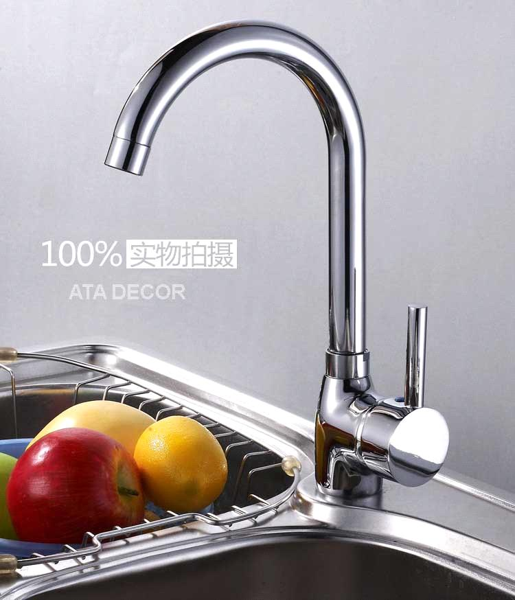 Single lever kitchen faucet sink mixer Nr. DH420502