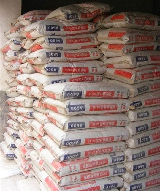 High Alumina Cement Suppliers : Refractory cement high alumina calcium aluminate