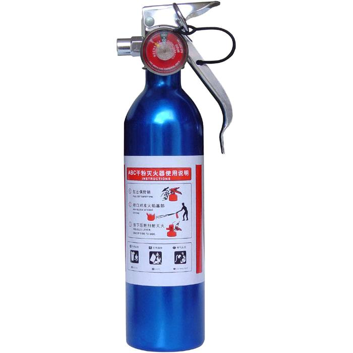Auto Part Fire Extinguisher Purchasing Souring Agent