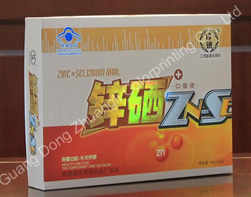 Packaging Box for Health Medicine Care Product (Zla05h64)