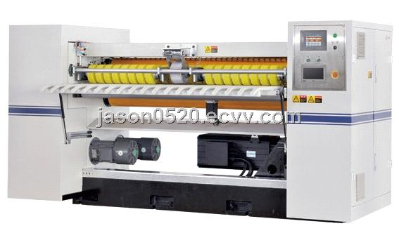 MJNC-1 Automatic Spiral-knife NC Cutoff