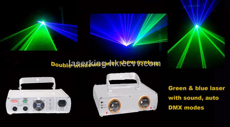 300mW Double windows green and blue color laser beam show