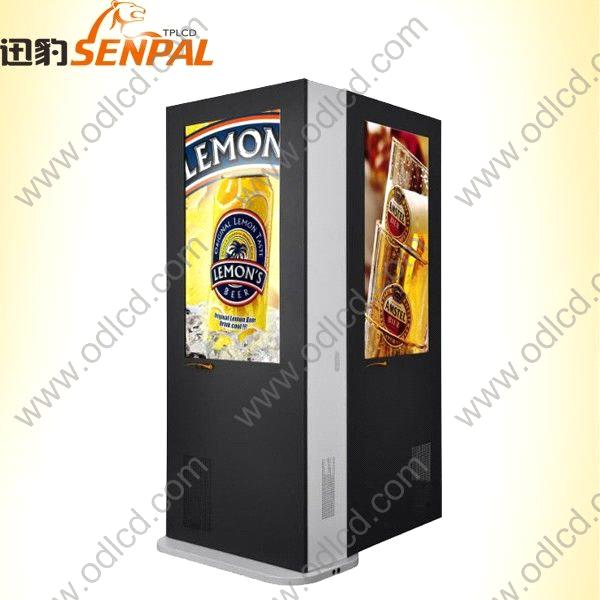 hot sale 46'' IP65 double-sides outdoor LCD advertising kiosks