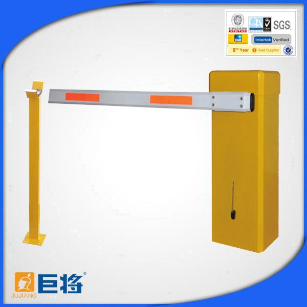 Automatic Barrier Gate(DZ-2281)
