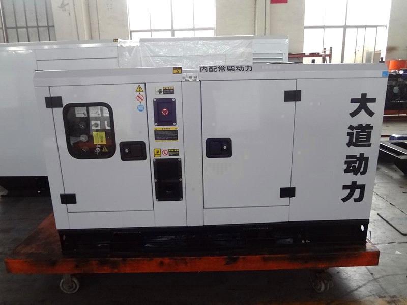 DG22KSE 15kw Soundproof Diesel Generator from China Manufacturer