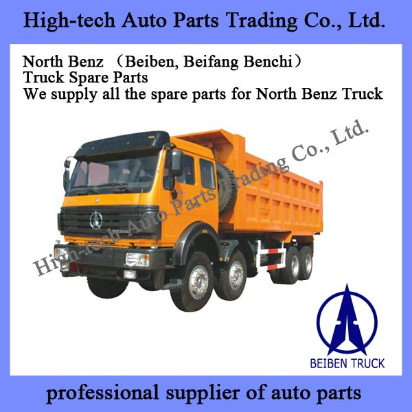 North Benz(Beiben Truck, Beifang Benchi) transfer case and transmission LF200 spare parts