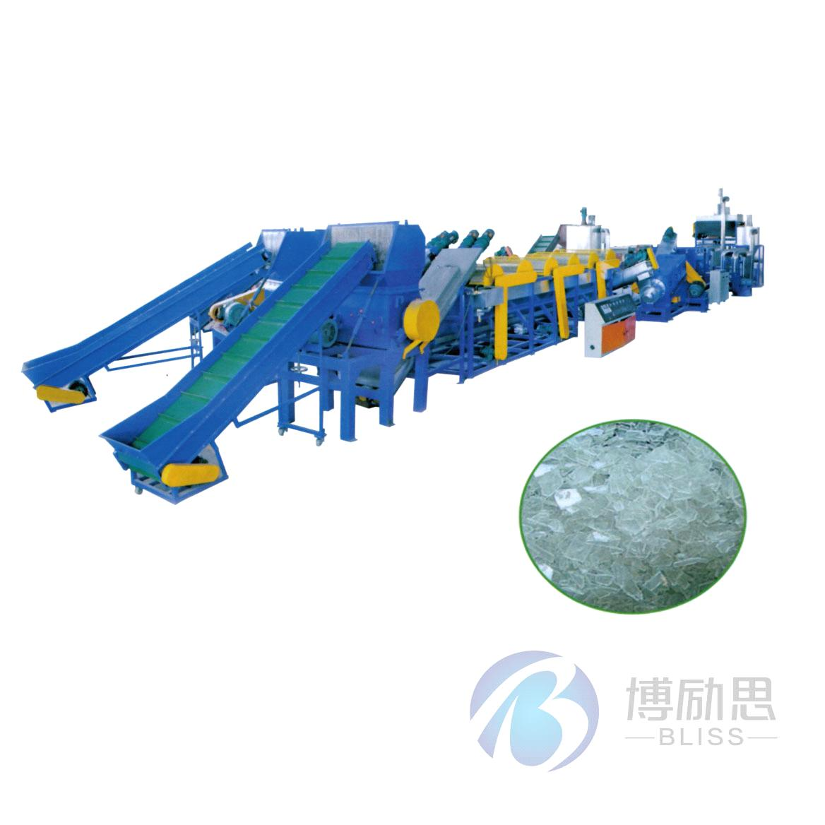 PET Flakes Washing and Recycling Line