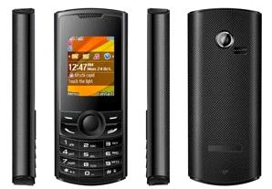 4 Band Dual SIM Dual Standby Bar Mobile(2232)