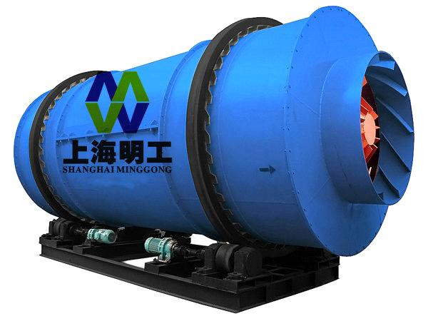 Coal Slime Rotary Dryer /Indirect Heating Rotary Dryer / Straw Rotary Dryer