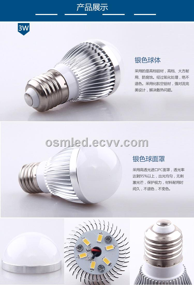 led bulbs  led light  High Quality LED Bulb Light