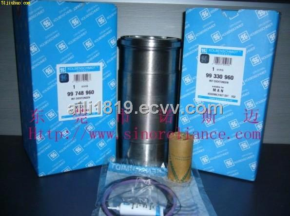 Original KS piston parts VOLVO TWD 731 engine parts piston kits