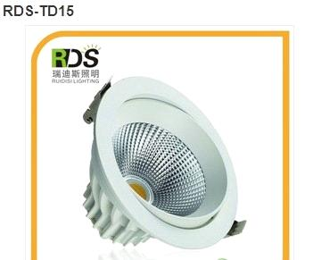 competitive CE and ROHS APPROVED DOWN LIGHT