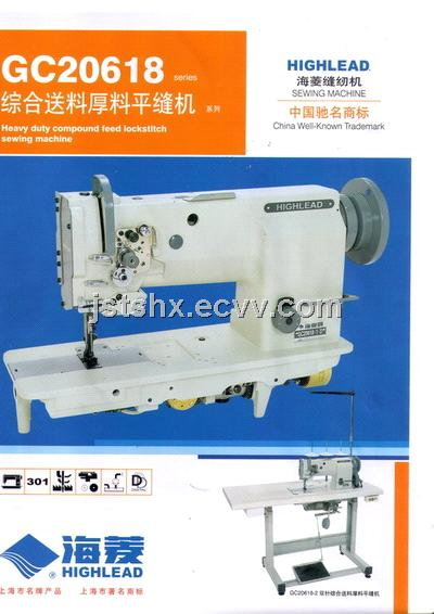 Sewing Machine Purchasing Souring Agent ECVV Purchasing Simple Highlead Sewing Machine China