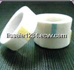 adhesive non-woven tape
