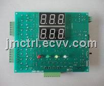 Auto Vending Machine Controller Digital Tube Display with Coin and IC Card Controller