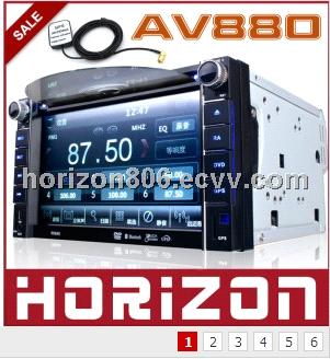 AV880 Car Video Navigation System Am/FM, DVD Video, , USB Compatible GPS, Car DVD Player