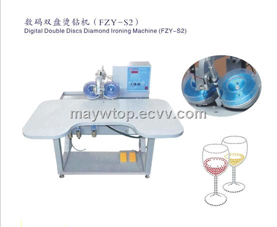 Digital Double Disc Ultrasonic Rhinestone Hot Fix Machine (HT-S2)