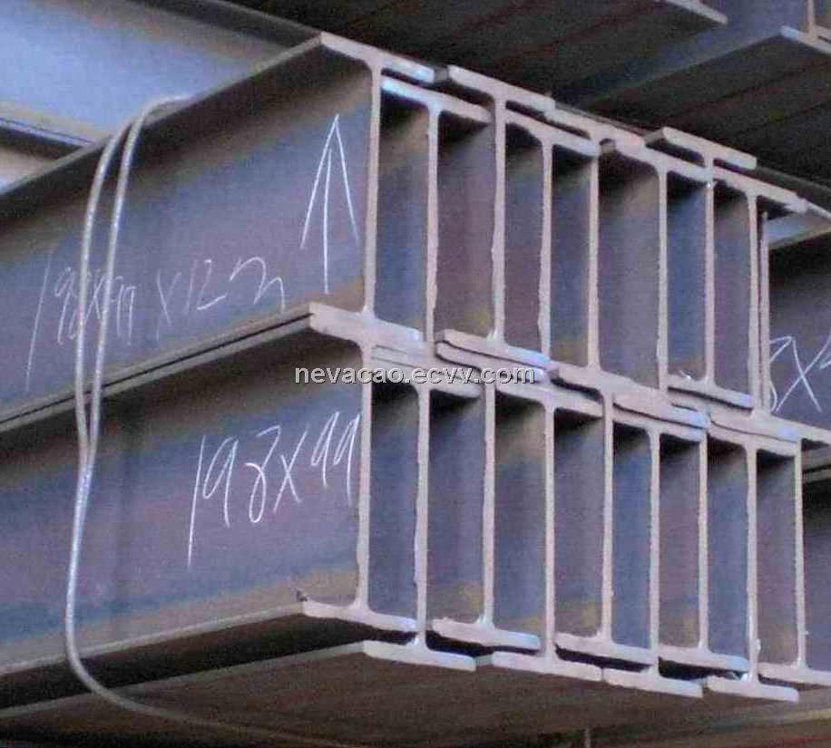 alloy steel hot rolled h section