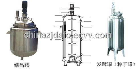 crystallizing tank for hot sale