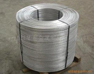 metal powder Aluminum cored wire,good quality Al cored wire as
