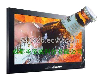 21.5 inch 3D display al in one machine