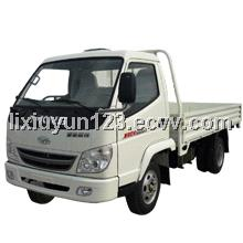 3 Tons t-King Drop Side Truck Cargo Truck