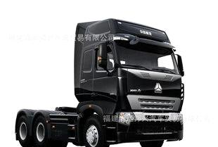 420HP SINOTRUK HOWO A7 6X4 TRACTOR TRUCK