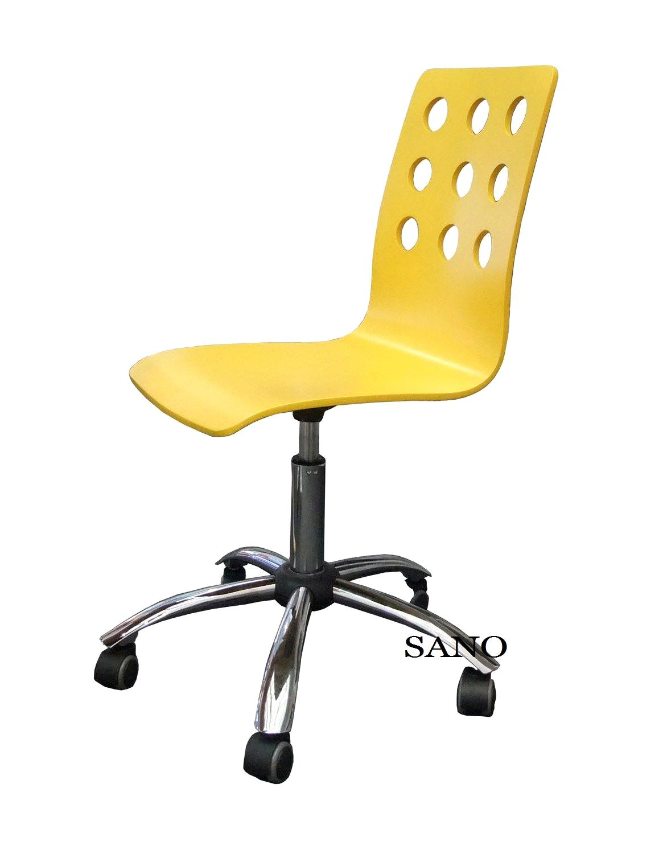 9 Hole Back Desk Chair Bentwood Task