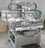Advertising paper printing machine