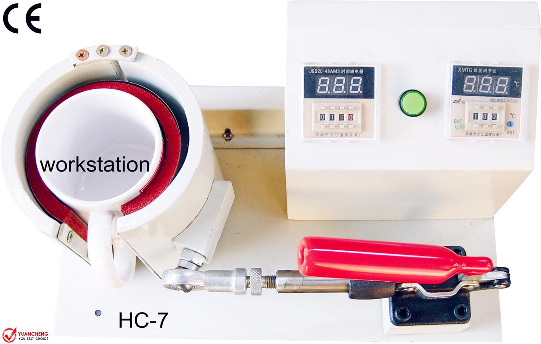 Cylinder Cup Printer - Print Cylindrical Substrates (Video) - Digital -  Heat Transfer Machine - QA