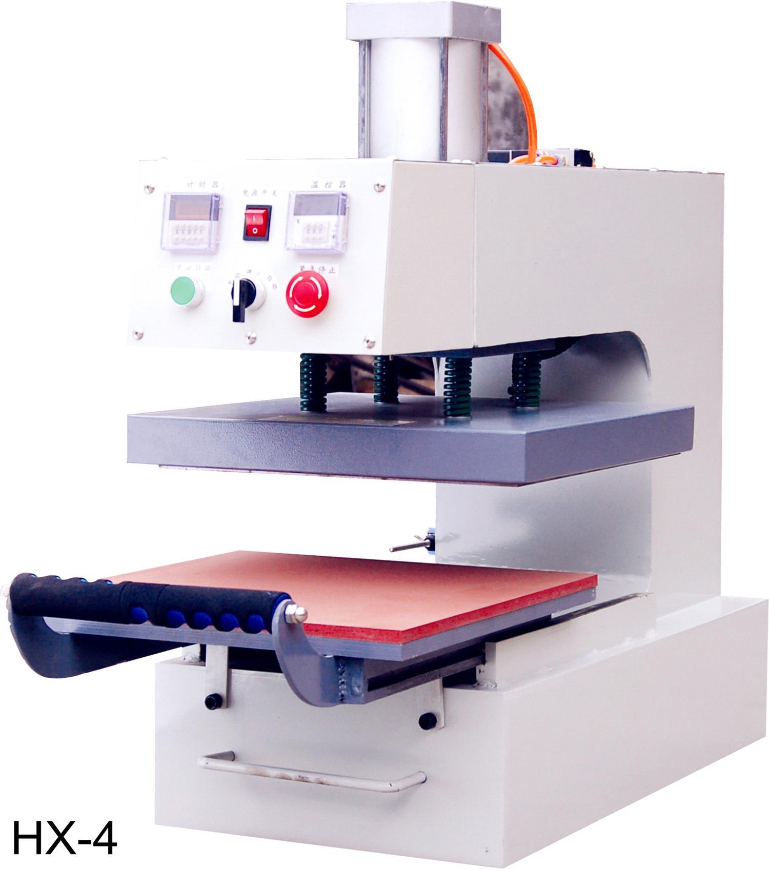 Cylinder Mug Printer - Print Cylindrical Substrates (Video) - Digital -  Heat Press Machine - QA