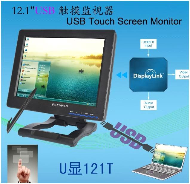 FEELWORLD 12.1 inch USB Powered Monitor with touchscreen