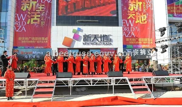 Outdoor Stage Design Portable Stage Platform from China