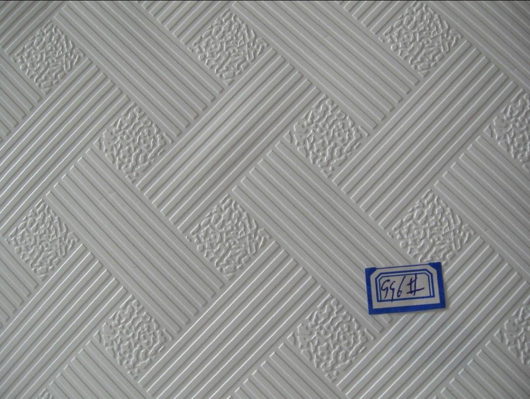 Pvc Laminated Gypsum Ceiling Tile Purchasing Souring Agent Ecvv