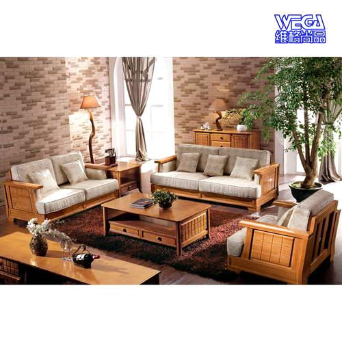 Solid Wood Living Room Sofa Set F006