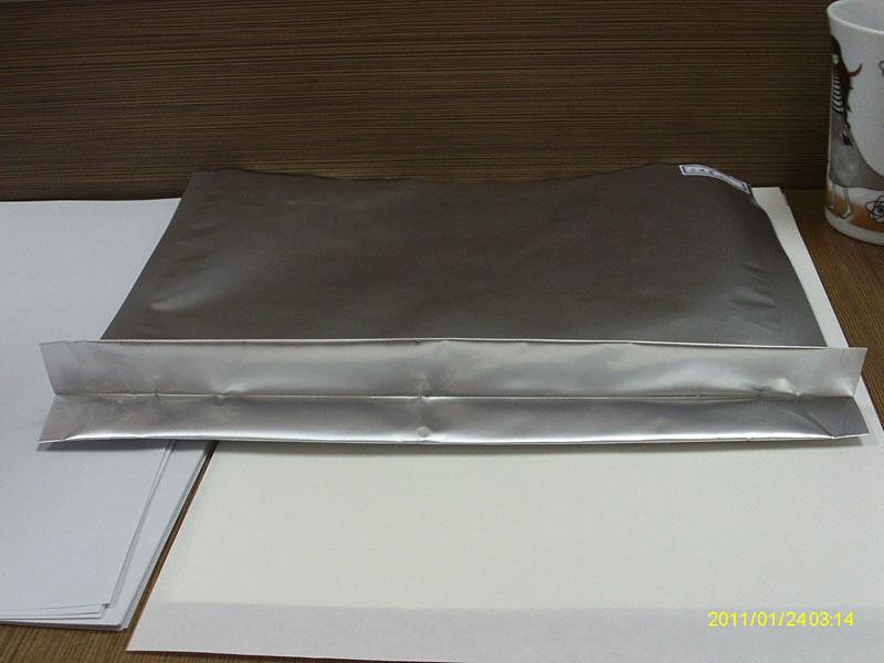Special shape moisture barrier bags lamination with 4 layers