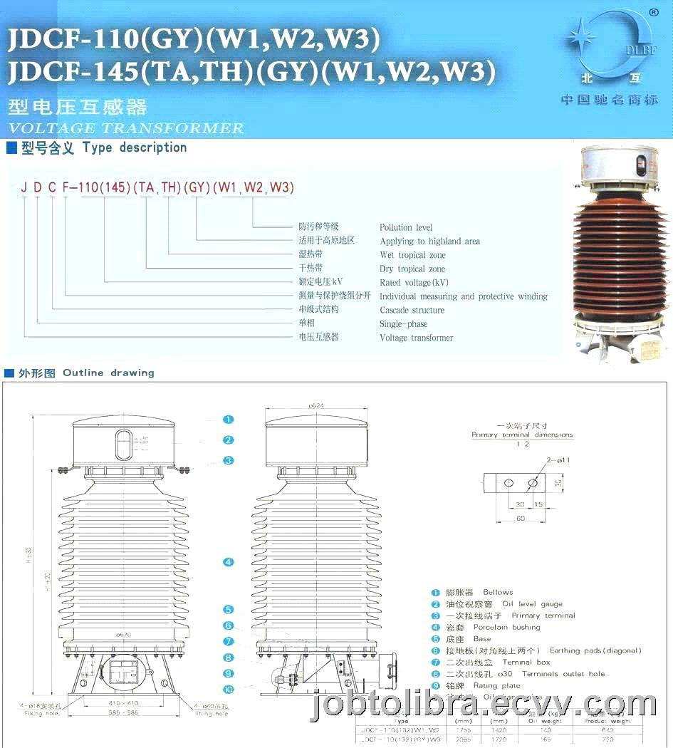 132kv Oil Immersed Type Votlage Transformer Purchasing Souring Instrument Wiring Diagram