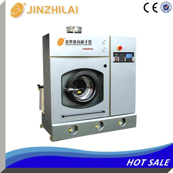Automatic PCE dry-cleaning Equipment
