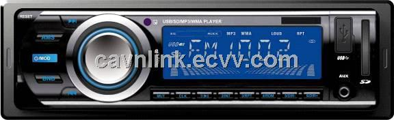 CL-626 Deckless Car MP3 Player with Radio USB/SD New Model