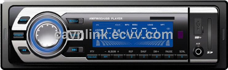 CL-627 Deckless Car MP3 Player with Radio USB/SD New Model