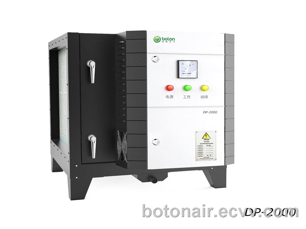 Commercial kitchen fume oil purifier