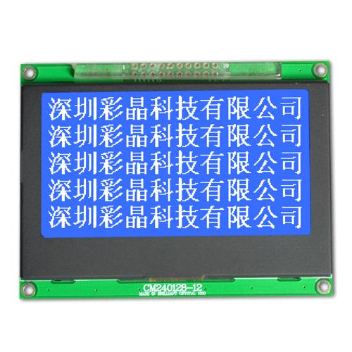 Graphic lcd module 240x128 lcd display (CM240128-9)
