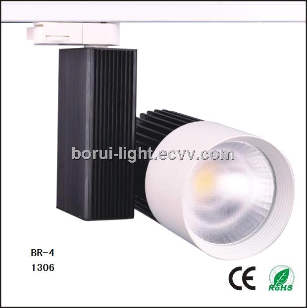 LED COB Track Lamp  1206-2-12w