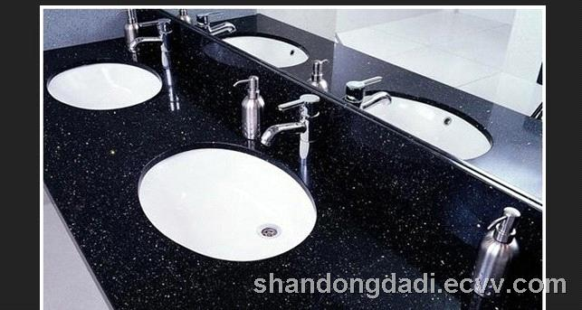 Black Starlight Quartz Vanity Top