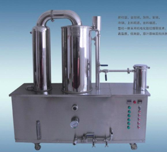 good quality Honey flavor reflux concentrator  ,Original taste honey processing machine