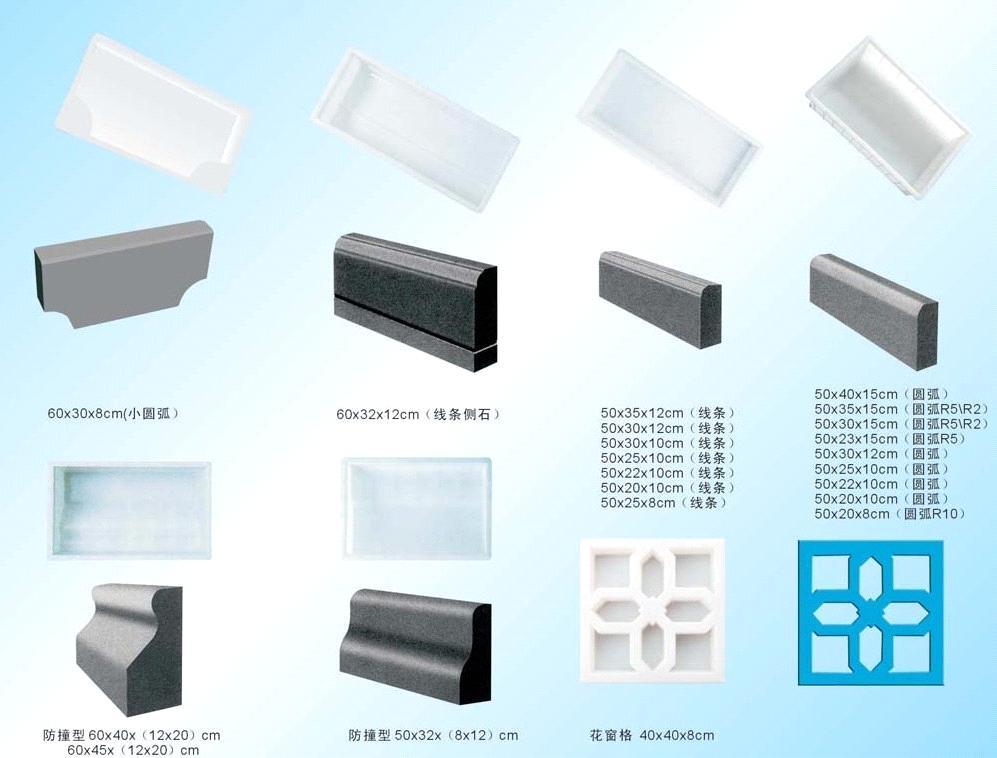 Precast Concrete Curbstone Plastic Mould Made in China