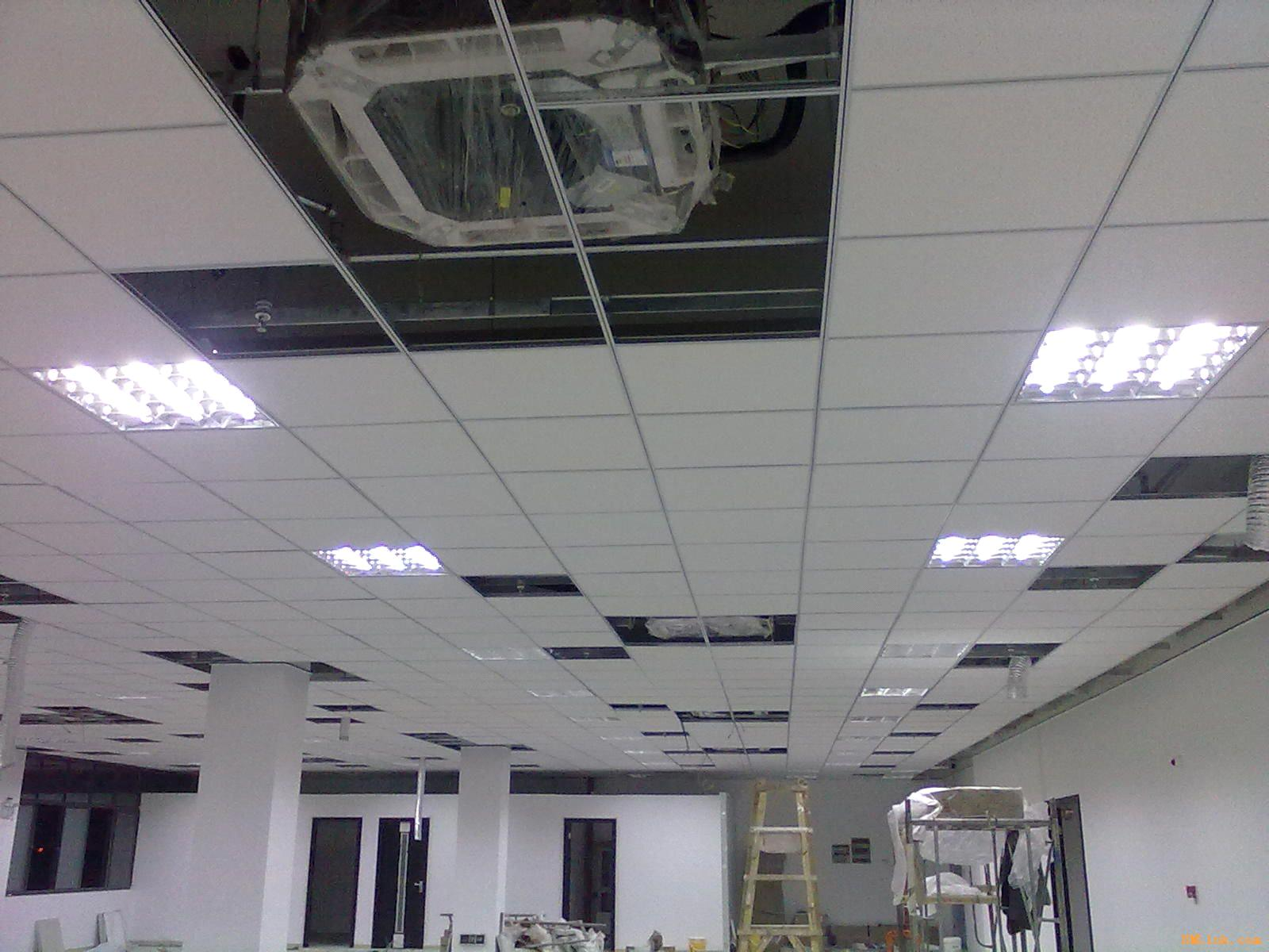 Pvc gypsum ceiling tiles purchasing souring agent ecvv pvc gypsum ceiling tiles dailygadgetfo Images