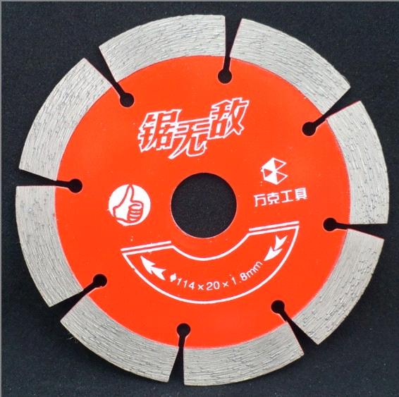 Normax Masonry Ceramic Diamond Saw Blade 105mm-400mm