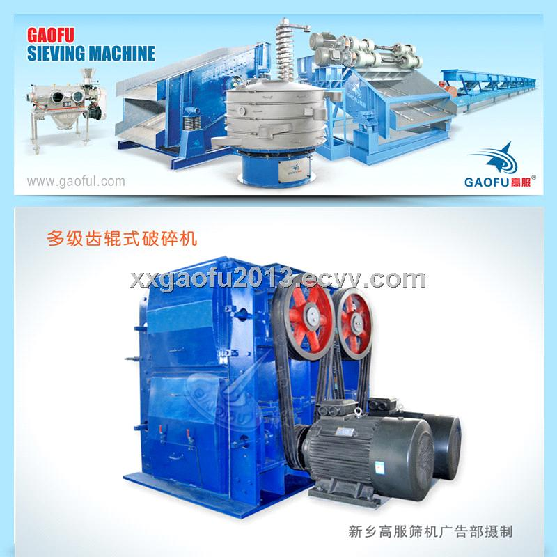 high quality roll crusher for coal gangue