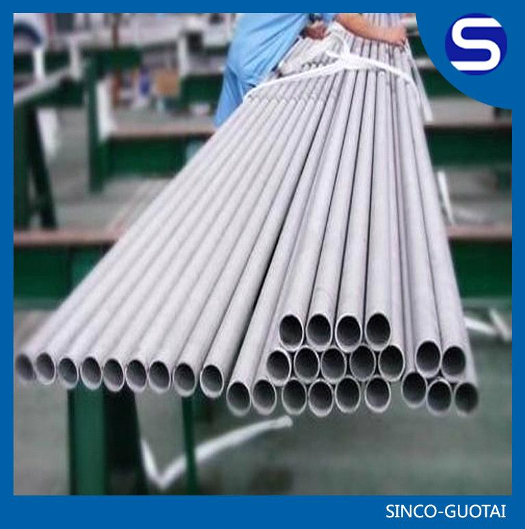 thin wall stainless steel seamless pipe & thin wall stainless steel seamless pipe purchasing souring agent ...